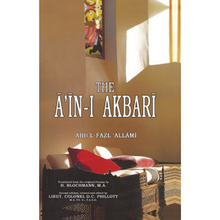 The text book on Akbar's administrative recordings