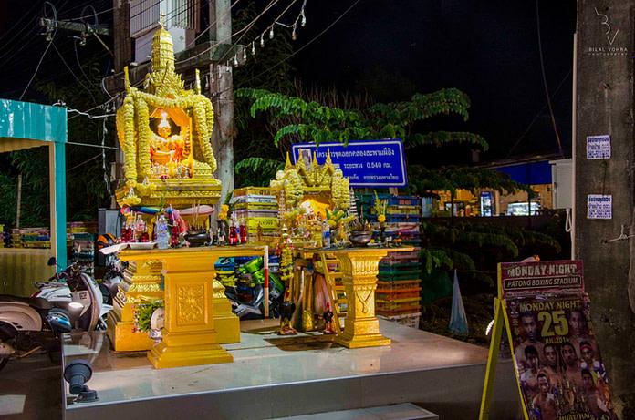 muay thai place