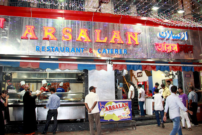 Kolkata style biryani