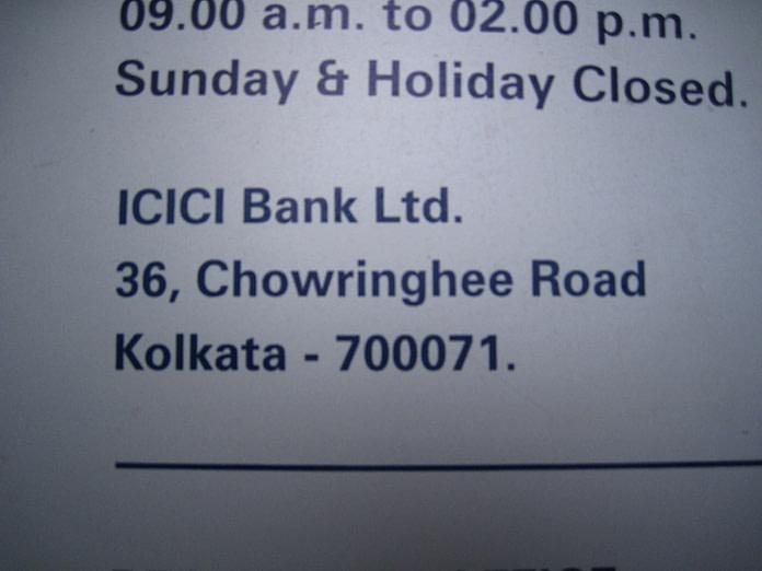 36 Chowringhee Lane Calcutta